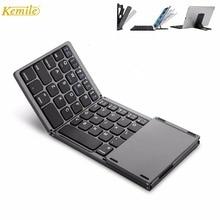 Kemile ポータブル二回折りたたみ Bluetooth キーボード BT ワイヤレス折りたたみタッチパッドキーパッド ios/アンドロイド/Windows ipad タブレット