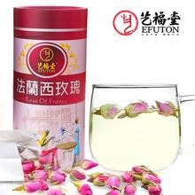 Premium Chinese Herbal tea rose tea flower french pink rose the China health care herb scented tea 80g