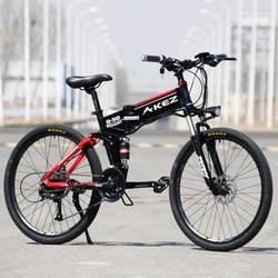 Bici elettrica Della Bicicletta strada di Montagna della bici grasso bici 36 V 350 W 21 velocità 8 AH E Bike самокат di Alluminio della lega di Trasporto libero