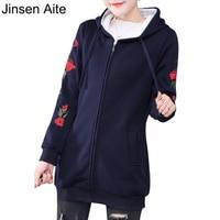Sudaderas Mujer Plus Szie S 4XL Women's Autumn Winter Warm Floral Hooded Hoodies Long Sleeve Fleece Hoody Sweatshirts Coat JS419