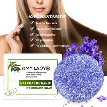 OMYLADY 100% Pure Natural Handmade Shampoo Soap Lavender Extract Essential Oil Hair Cold Processed Anti-Dandruff Off Hair Care