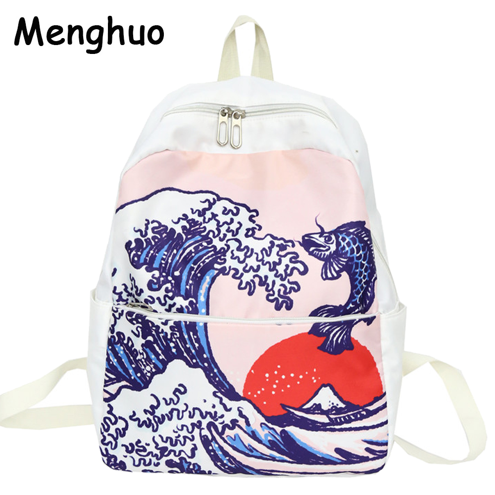 Menghuo Brand Preppy Style PU Leather School Backpack Bag for Girls College Simple Design Men Casual Daypacks mochila male New new vintage men laptop bag black pu leather backpacks preppy style school bookbags for men travel brown mochila male daypacks