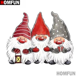 HOMFUN