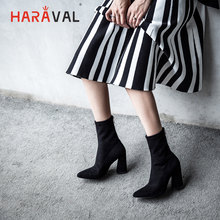 HARAVAL Quality Comfortable Ankle Boot Women Luxury Flock Sexy Pointed Toe High Heels Boots Solid Soft Zipper Fashion Shoes B190