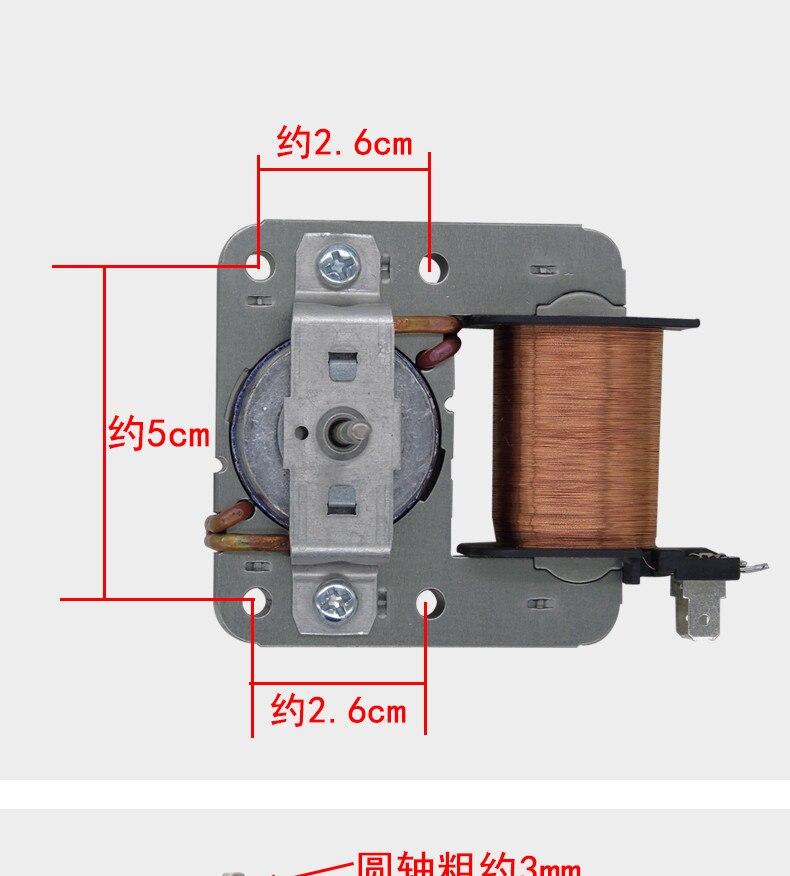 Marque nouvelle authentique micro ondes moteur du ventilateur pour midea MDT 10CEF 220 V 18 W 2 broches pièces De Rechange micro ondes pièces dans Pièces de four à micro-ondes de Appareils ménagers