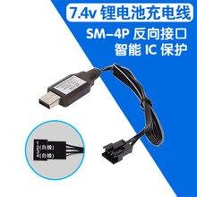 7.4 v dự trữ SM 4P Sạc 1000mA 2 S Lipo pin RC Đồ Chơi Cắm Đầu Vào USB Sạc Đối Với RC Car Thuyền bay không người lái Máy Bay Trực Thăng Quadrotor