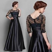 2016 Moda Hanım Elbise Casual Yaz Elbise Zarif Uzun Kollu Bohemian Elbise Düğün Katı Elbise Akşam Siyah Dantel