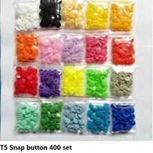 400 комплекты Разноцветные Детские полимерные кнопки T5, пластиковые застежки, аксессуары для одежды, застежки для плащей