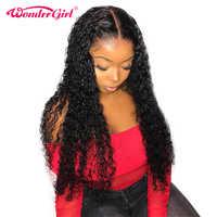 Волна воды 13X4 человеческие волосы на кружеве парики для женщин черный предварительно сорвал с волосами младенца Remy малазийский парик из во...