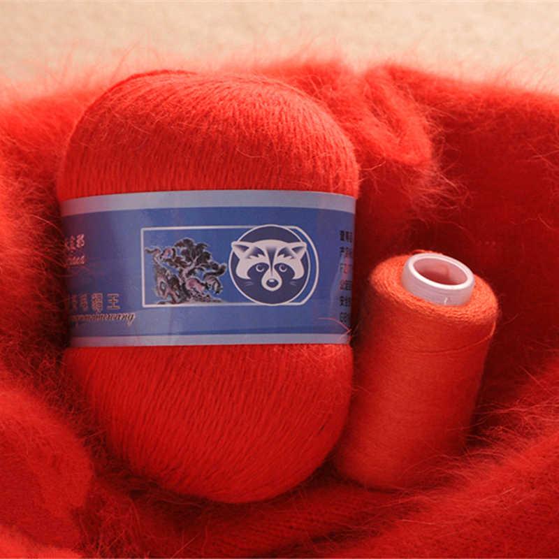 50 + 20g/ชุดยาว Plush Mink CASHMERE เส้นด้าย Anti-pilling คุณภาพดีมือถักด้ายสำหรับผ้าพันคอผ้าพันคอเหมาะสำหรับผู้หญิง