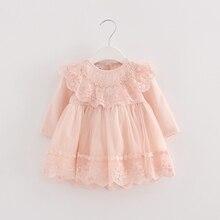 Suknia ślubna dla dziewczynek perły koronkowe sukienki dla dziewczynek na imprezę dla dzieci dla dzieci dziewczęca sukienka urodzinowa suknia 0 2Y Pink blue