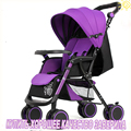 Carrinhos de bebê como o alto custo de luz portátil dobrável carrinho de criança pode sentar mentira quatro empurrar carrinho de bebê carrinho de criança Livre grátis