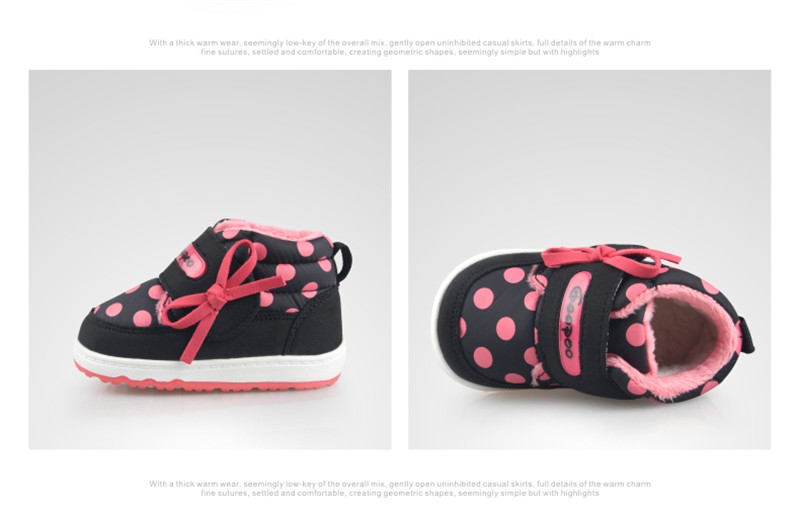 Baby First Walker Shoes (29)