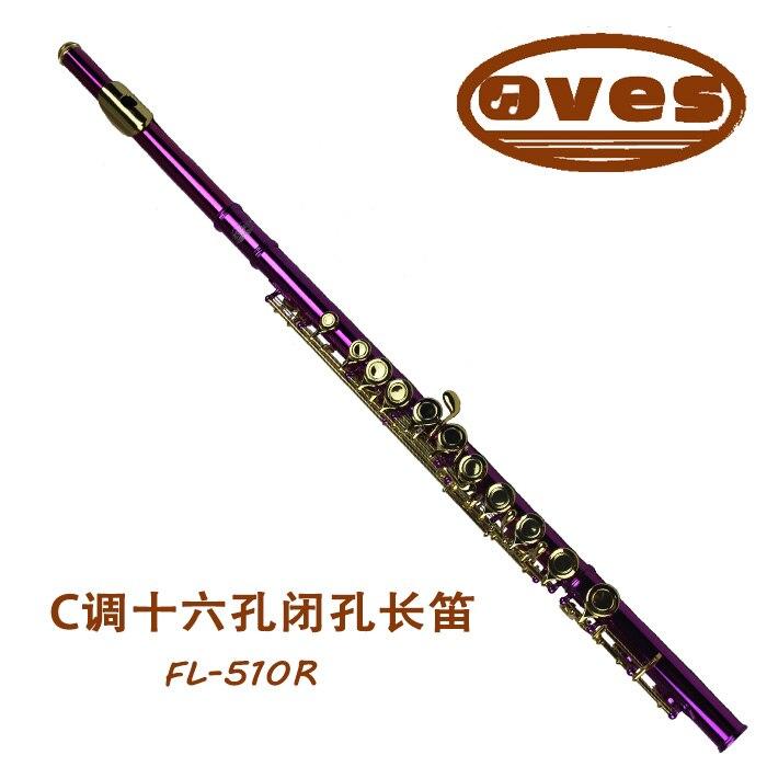 OVES FL 510R Белый Медь флейта C мелодия 16 Ключ закрытым фиолетовый золотой лак Съемная Западная Музыкальные инструменты с чехлом