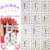 2015 NUEVO 90 Unids/lote TJ001-024Pink Oro Con Estilo Calcomanía 3D etiqueta engomada del clavo de fototerapia uñas gancho flor Rosa bronceado