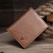 Men's Genuine Leather Short Bifold Wallet Vertical