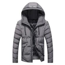 Winter Jacket Men 2018 new Thicken Warm Hoodies Parkas Long Sleeve Hooded High Quality Down Jacket Zipper Outwear Overcoat zipper buttons hooded mens thicken down jacket