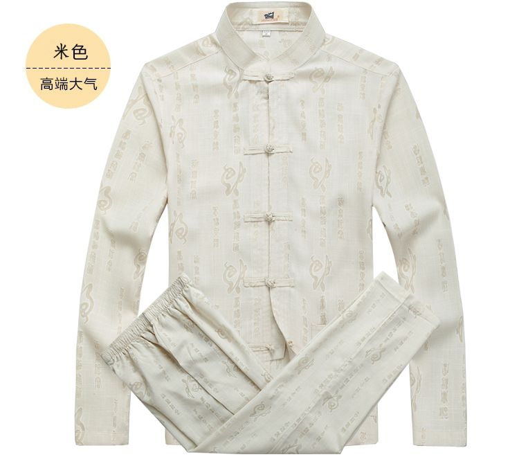 Livraison gratuite traditionnel chinois kung fu vêtements pour hommes vintage kung fu costume homme oriental à manches longues chemises 61501