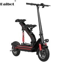 Портативный электрический самокат Daibot, два колеса, Электрический самокат, бесщеточный мотор, 350 Вт, 36 В, для взрослых и детей, самокат с двумя сиденьями
