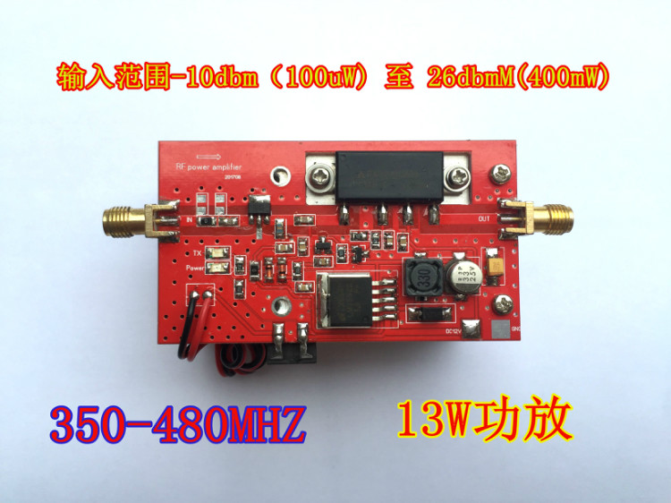 433 Amplifier Micropower Amplifier Small Input Amplifier Digital Transmitter U Segment Amplifier RF Amplifier DMR433 Amplifier Micropower Amplifier Small Input Amplifier Digital Transmitter U Segment Amplifier RF Amplifier DMR