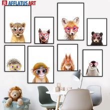 Cute Glasses Fox Bear Pig Tiger Koala Nordic Posters And Prints Wall Art Canvas Painting Nursery Pictures Kids Room Decor