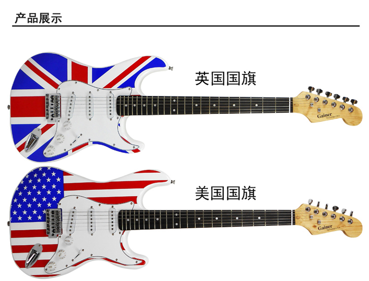 free shipping electric guitar stickers personality single wave electric guitar beginners guitar. Black Bedroom Furniture Sets. Home Design Ideas