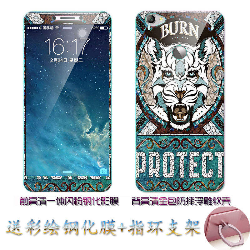 letv le 1s x500 Case 360 Degree Protective TPU Cover Color integrated tempered glass Case For