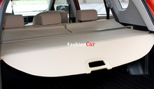 For Toyota For RAV4 2013 2014 2015 2016 Beige color Rear Trunk Security Shield Cargo Cover 1pcs