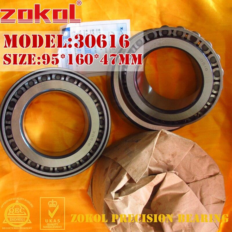 ZOKOL bearing 30616 7716E Tapered Roller Bearing 95*160*47mm zokol bearing 352218 97518e tapered roller bearing 90 160 95mm