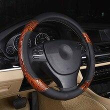 FLY5D 38 см Авто Рулевое колесо чехлы из микрофибры кожа анти-скольжение Дерево Зерно Делюкс спортивный стиль автомобиля интерьерные аксессуары