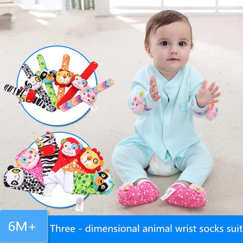 เด็กทารกของเล่นสร้อยข้อมือเด็ก Rattle ถุงเท้าการ์เด้นปกป้องนาฬิกาข้อมือสัตว์นาฬิกาข้อมือลายเท้าถุงเท้าคริสต์มาสของขวัญ