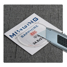 цена Free Shipping Flat 2.0mm sapphire watch glass lens 20-40mm Lanbao watch mask accessories онлайн в 2017 году
