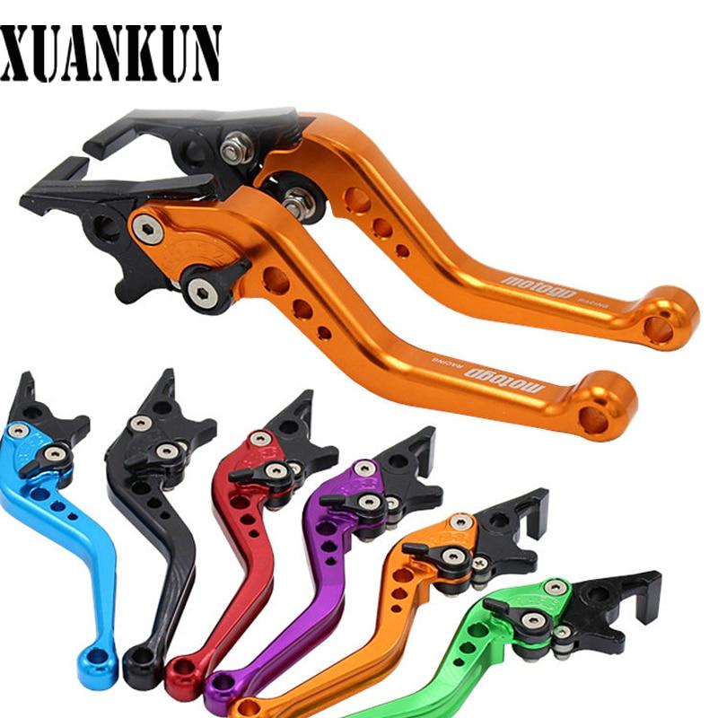 XUANKUN Electric Motorcycle Brake Handle Modified Horn Adjustable Hand Brake Pull Rod
