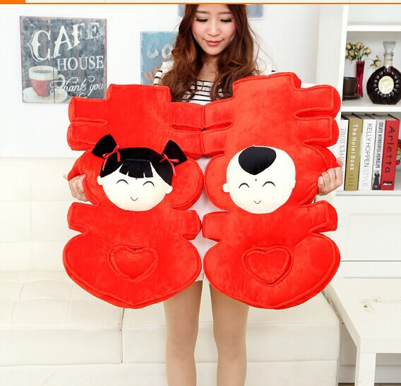 ФОТО creative double happiness pillow red cusion doll wedding gift about 65x70cm