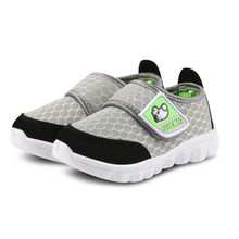 Funny Casual Kids Shoes