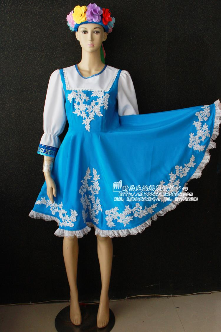 Traditional Russian national costume dance Fashion blue jumpsuit ...