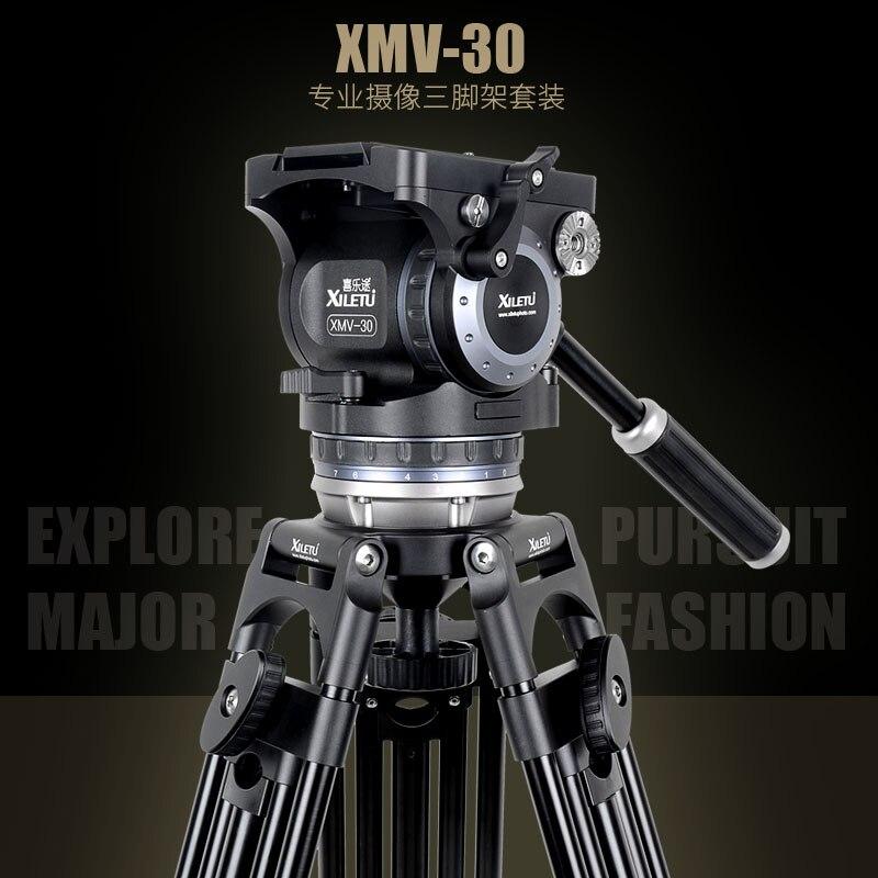 XILETU XMV-30 trépied professionnel en aluminium pour support de caméra/trépieds vidéo DSLR/amortissement de la tête fluide
