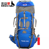 BSWOLF 75L Outdoor Bag, Adults Fitness Bag, Waterproof Travel backpack, Large Capacity Camping Bag with reflective stripe