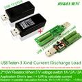 USB тестер DC Цифровой вольтметр amperimetro амперметр напряжения amp вольтамперметр детектор банк зарядное устройство индикатор + usb нагрузки