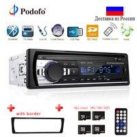 Podofo Авторадио JSD-520 12 V в тире 1 Din Bluetooth автомагнитолы SD MP3 плеер Авто Аудио Стерео FM aux-приемник Вход