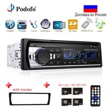 Podofo Autoradio JSD 520 12V In dash 1 Din Bluetooth font b Car b font font