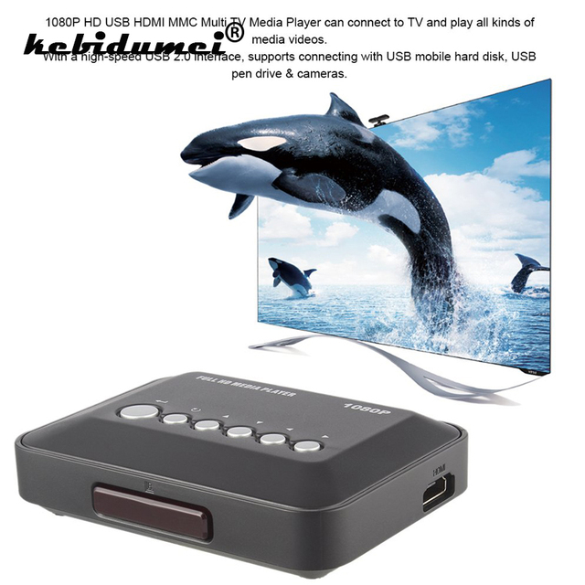 kebidumei 1080P HD Media player TV Videos for SD MMC RMVB MP3 Multi TV USB HDMI Media Player Box Support USB Hard Disk drive