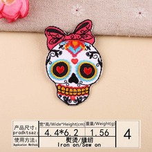 DOUBLEHEE Siz 4.4CM6.2CM Skull Patch Embroidered Patches For Clothing Iron On Close Shoes Bags Badges Embroidery