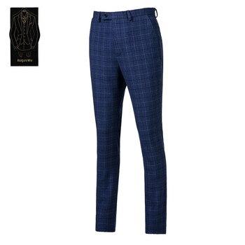 New high-end men's suit pants men's wool blend comfortable breathable suit pants men's business office formal suit pants