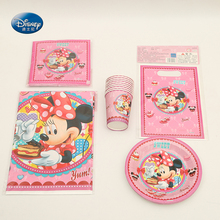 Minnie Mouse Party Supplies Tableware set Kids Birthday Party Decoration Plate cup napkins Tablecloth Gift bag 29pcs