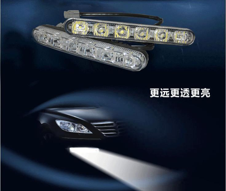ФОТО Tracking! Car LED Daytime Running Light LED DRL white fog lamp light cover For Peugeot 207 307 407 607 3008 C4L 308 206
