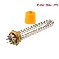 2 Hex Head Electric Heat Pipe 3U Brush Cut Water Heater Pipe 58 mm Brass Flange Heating Element 3000W/4500W/6000W/9000W/12000W