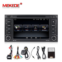 TDA7851 Quad core Android8.0 Car Audio dvd player for VW Touareg Multivan T5 (2002-2010) with gps navigator radio ipod 3G wifi