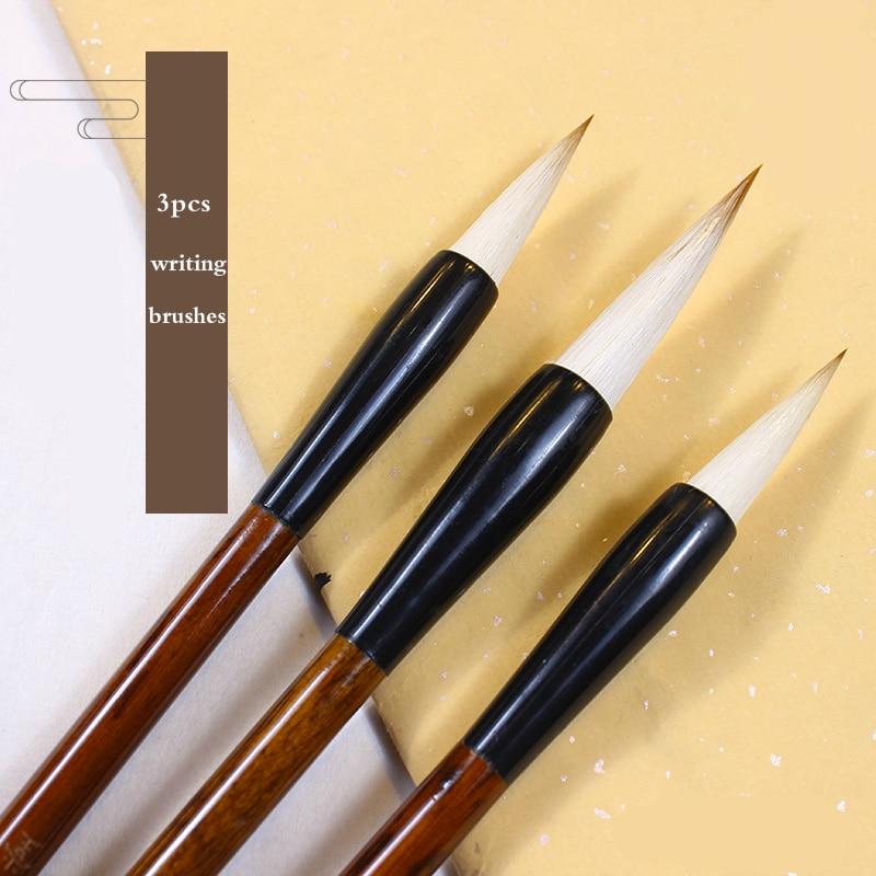 Luxury Calligraphy Brush Pen Set Exquisite Painting Brushes Large Middle Small Regular Script Cursive Writing Brush 3pcs