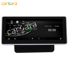 10.25″ Android display for Audi Q7 2006 to 2013 LHD touch screen GPS Navigation radio stereo dash multimedia player